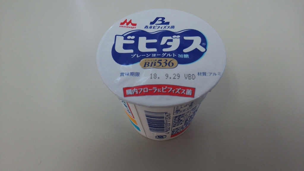 f:id:yogurtter:20181008222825j:plain