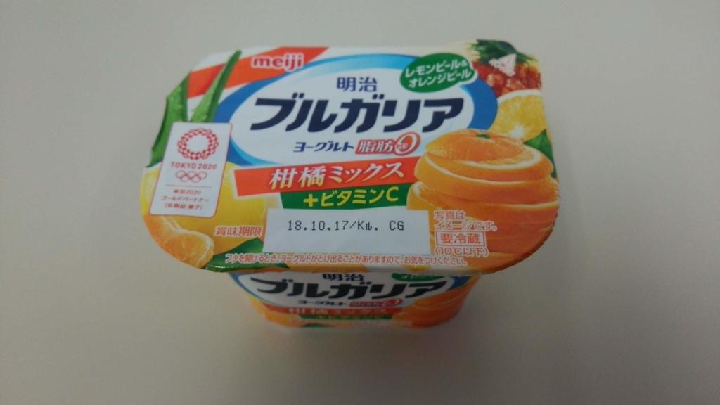 f:id:yogurtter:20181010203605j:plain