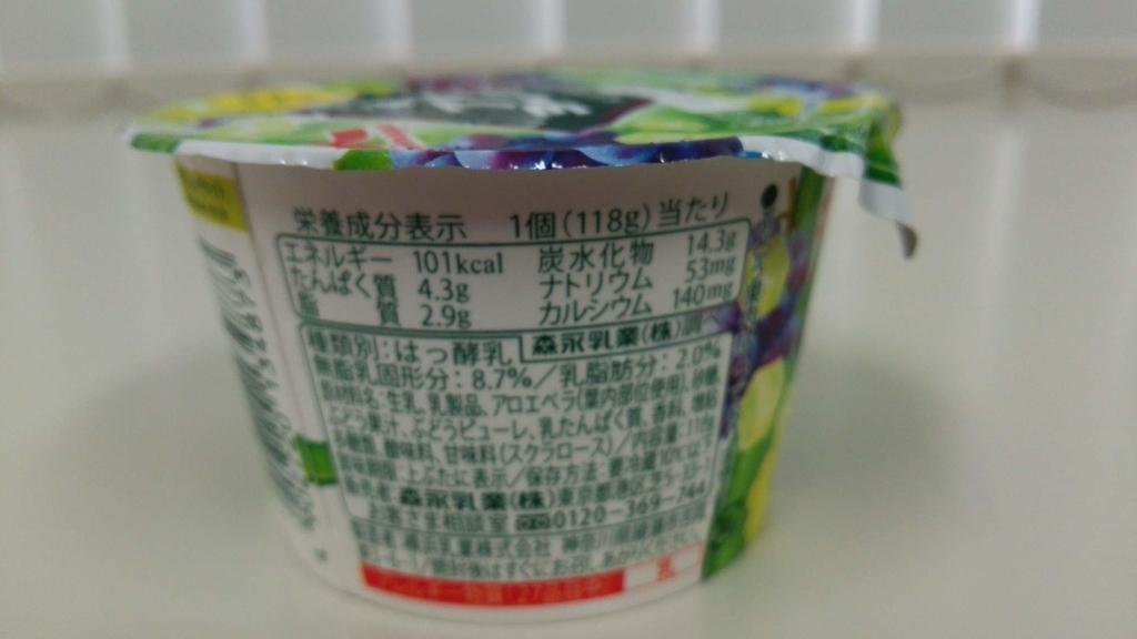 f:id:yogurtter:20181010214806j:plain