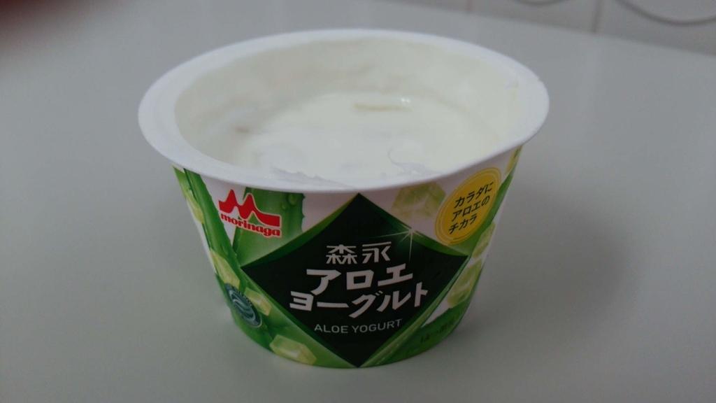 f:id:yogurtter:20181010215120j:plain
