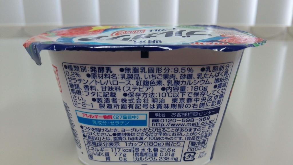 f:id:yogurtter:20181011210149j:plain