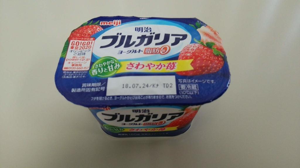 f:id:yogurtter:20181011210206j:plain