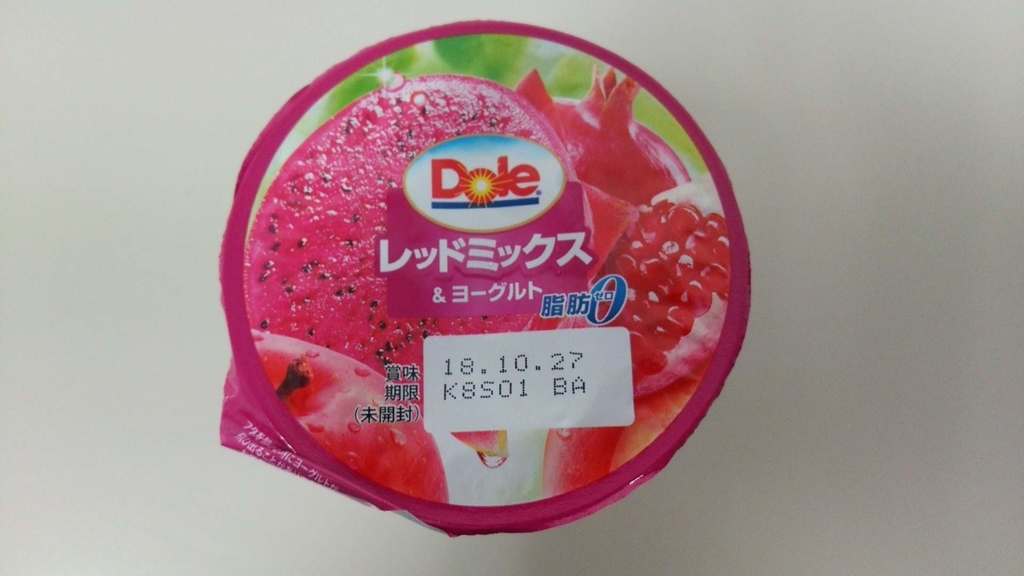 f:id:yogurtter:20181016102711j:plain
