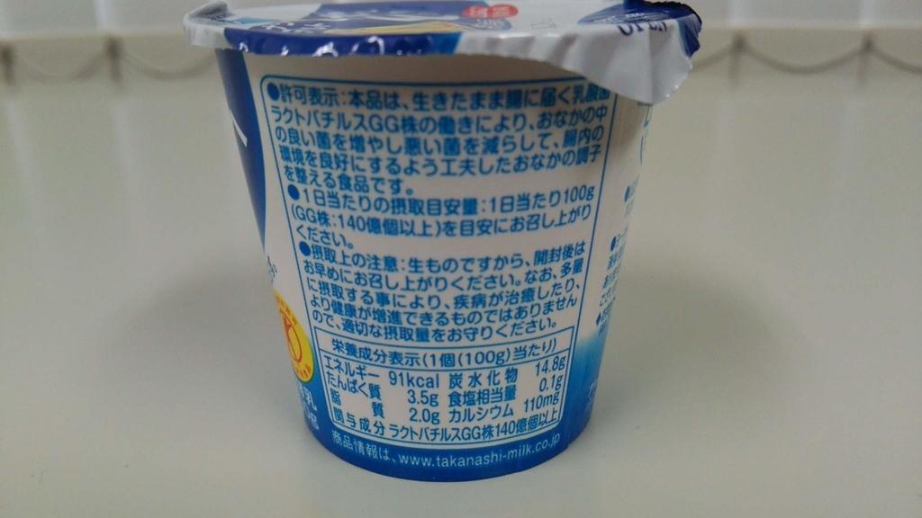 f:id:yogurtter:20181016104551j:plain