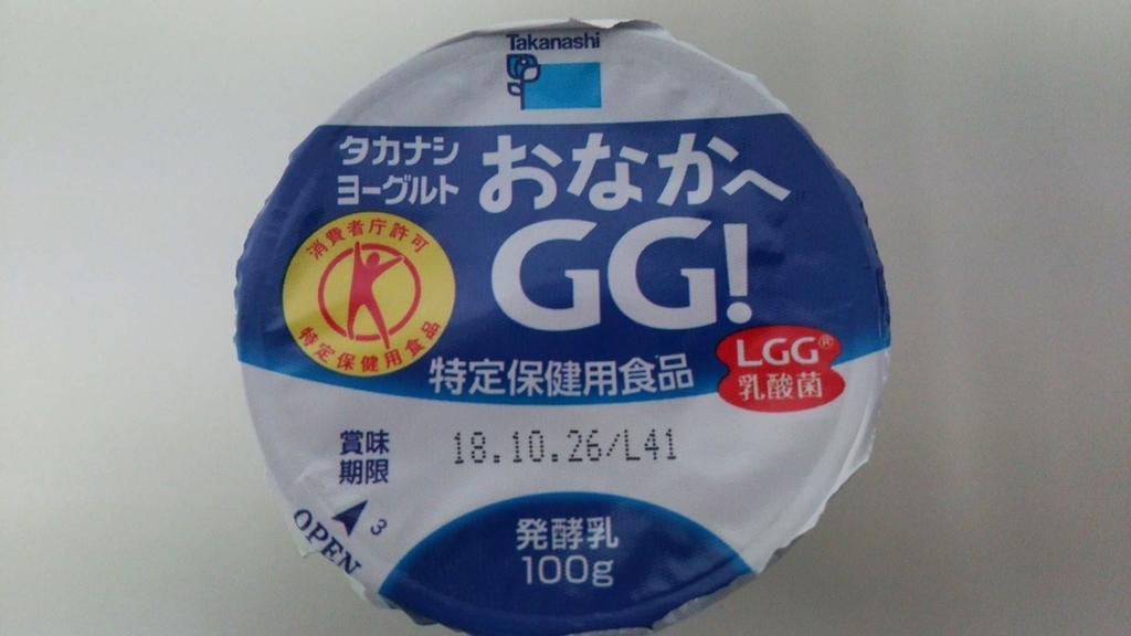 f:id:yogurtter:20181016104626j:plain