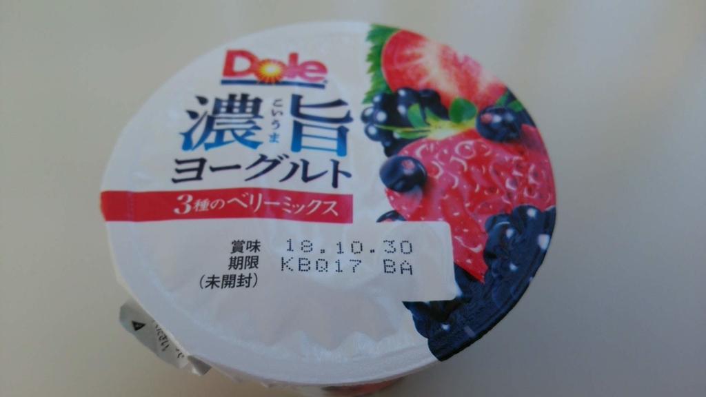 f:id:yogurtter:20181021212805j:plain