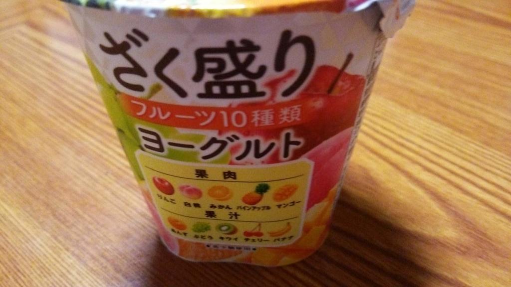 f:id:yogurtter:20181104231351j:plain