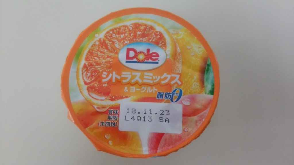f:id:yogurtter:20181111165134j:plain