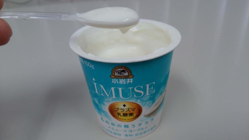 f:id:yogurtter:20181118222627j:plain