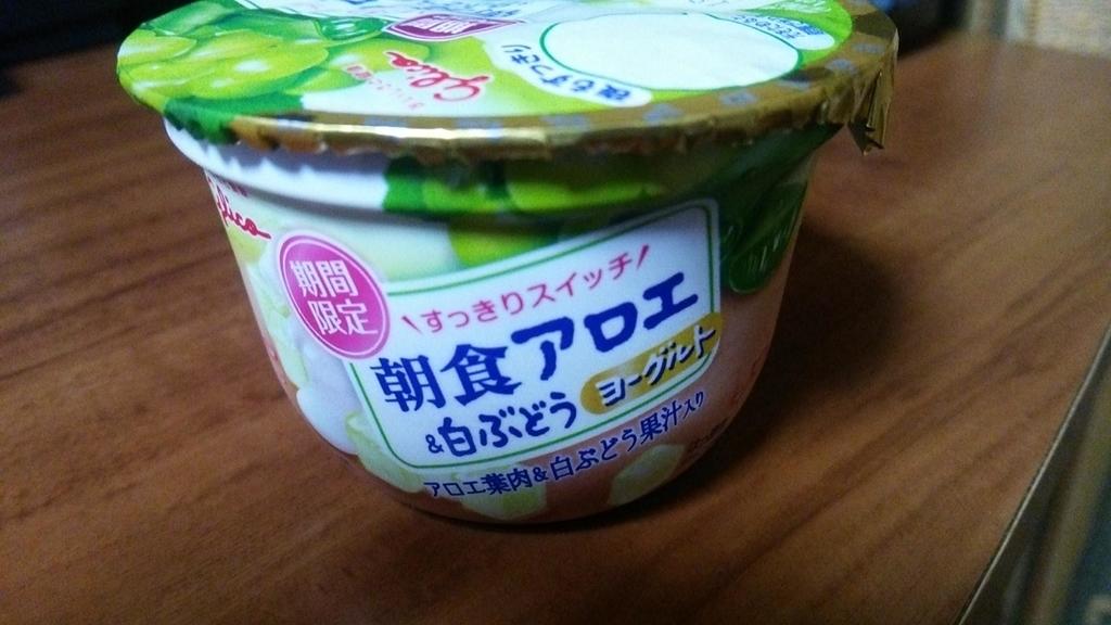 f:id:yogurtter:20181129174202j:plain