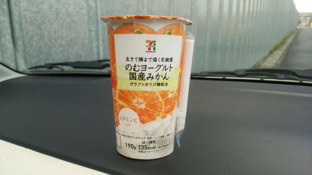 f:id:yogurtter:20181213000706j:plain