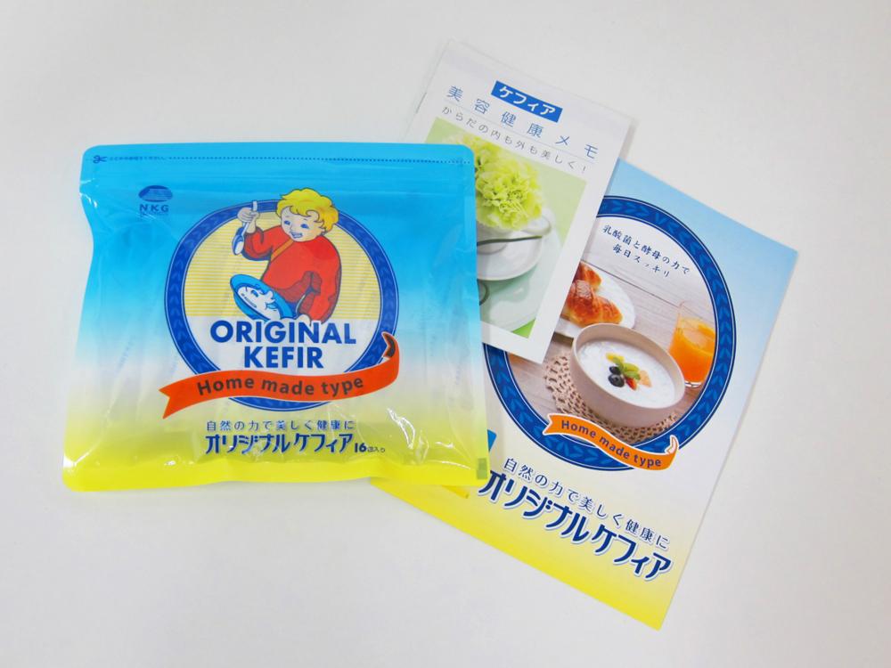 f:id:yoguruto-kefir:20170321002211j:plain