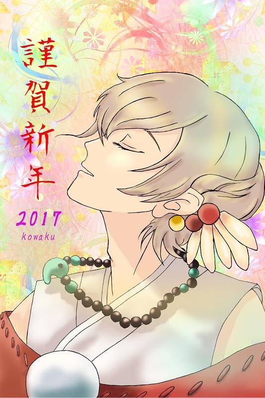 f:id:yohanotuki:20170105233504p:plain