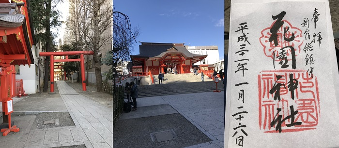f:id:yohanotuki:20190128160500j:plain