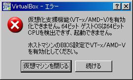 f:id:yohei-a:20110125014037p:image