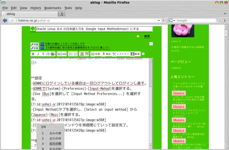 f:id:yohei-a:20131014131429p:image:w640