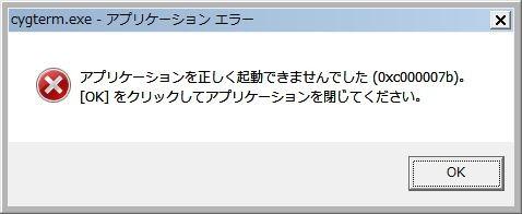 f:id:yohei-a:20140831132842j:image