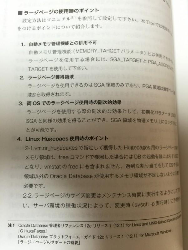 f:id:yohei-a:20151101070938j:image:w360