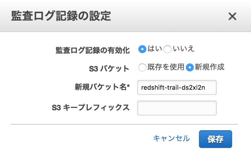 f:id:yohei-a:20180909190654p:image:w360