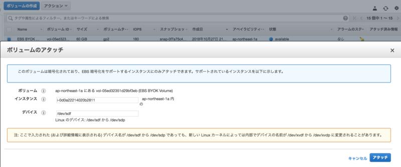 f:id:yohei-a:20181027215451p:image