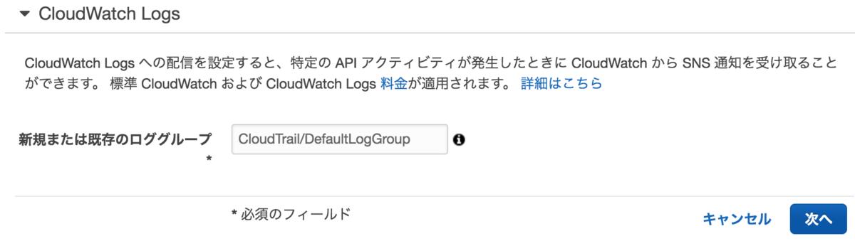 f:id:yohei-a:20190324211424p:image:w600