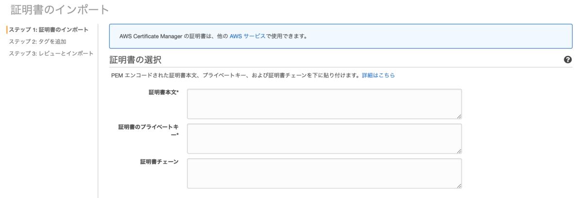 f:id:yohei-a:20200322032034p:plain