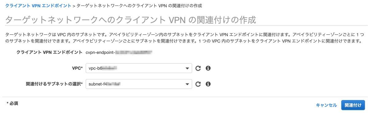 f:id:yohei-a:20200322034831p:plain