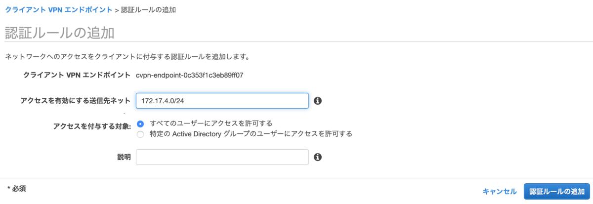 f:id:yohei-a:20200322035250p:plain