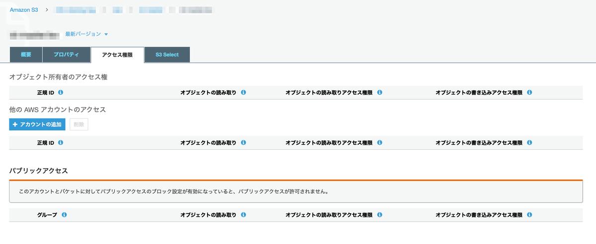 f:id:yohei-a:20200628204913p:plain
