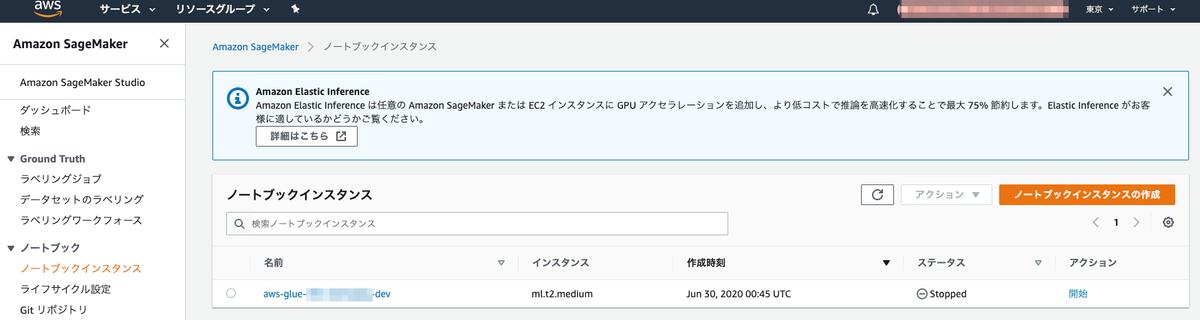 f:id:yohei-a:20200630140956p:plain