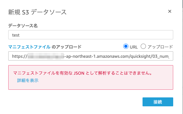 f:id:yohei-a:20200704194043p:plain