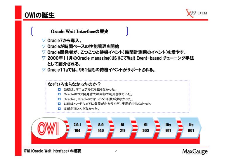 f:id:yohei-a:20200723194540p:plain