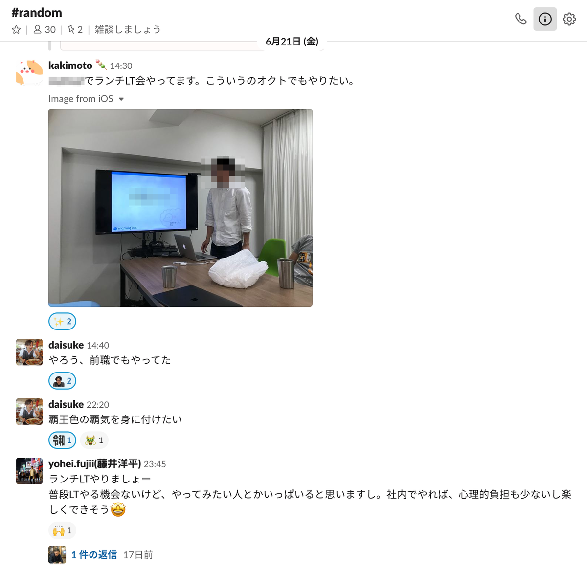 f:id:yohei-fujii:20190711152210p:plain