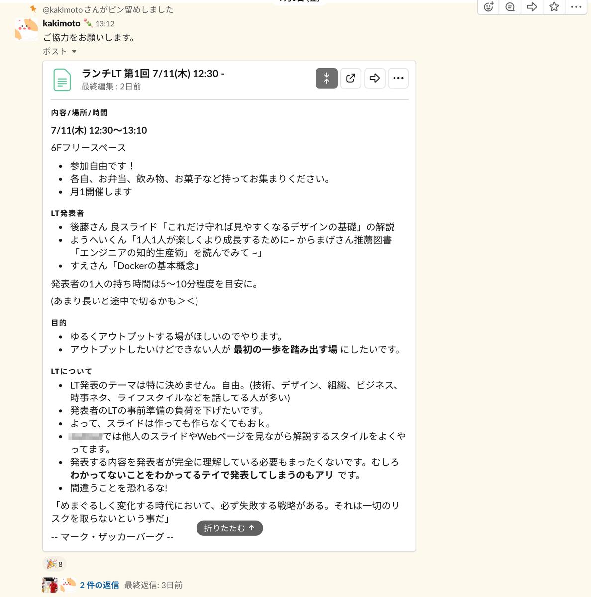 f:id:yohei-fujii:20190711201019p:plain