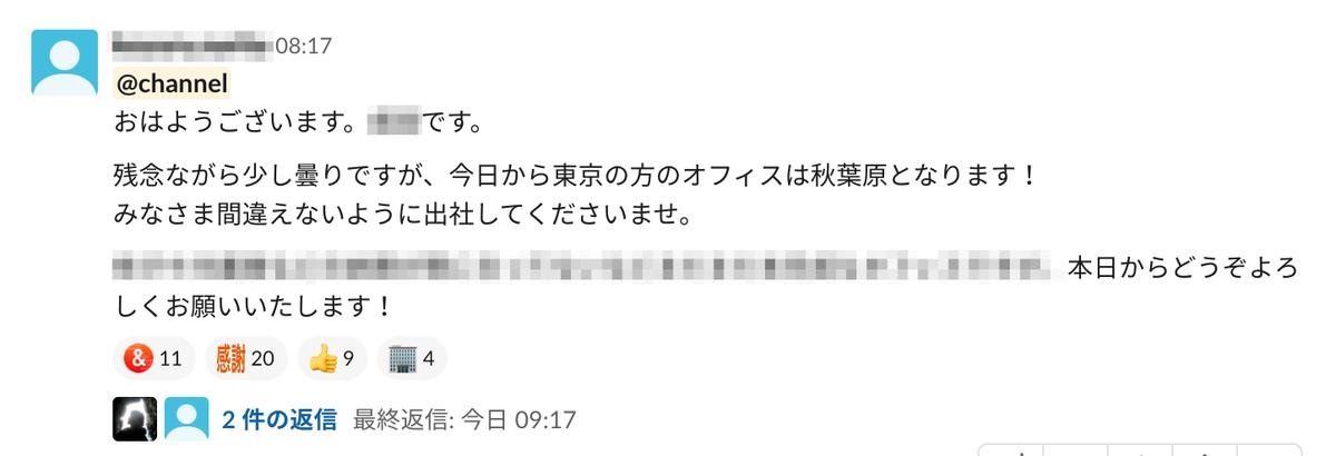 f:id:yohei-fujii:20191007193832p:plain