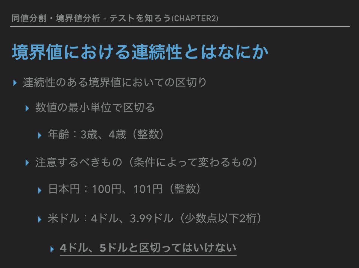f:id:yohei-fujii:20191018130409p:plain