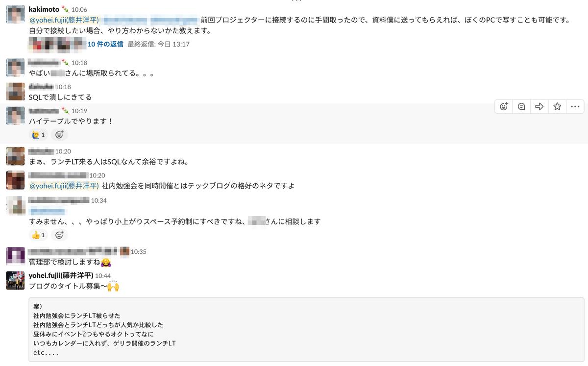 f:id:yohei-fujii:20191210163620p:plain