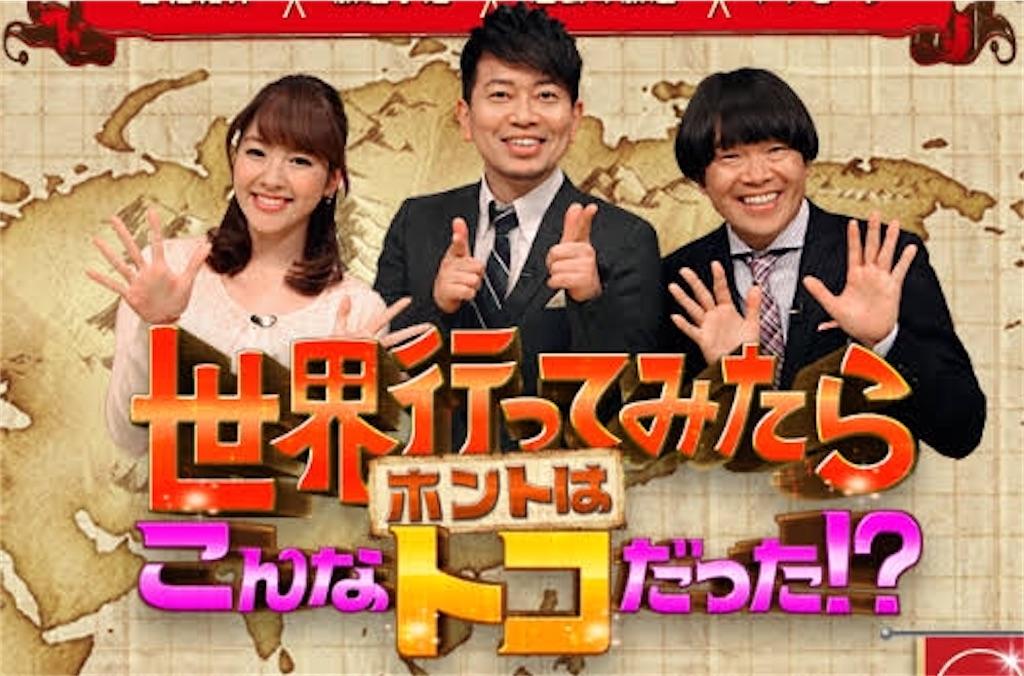 f:id:yohei02265107:20200819200252j:image