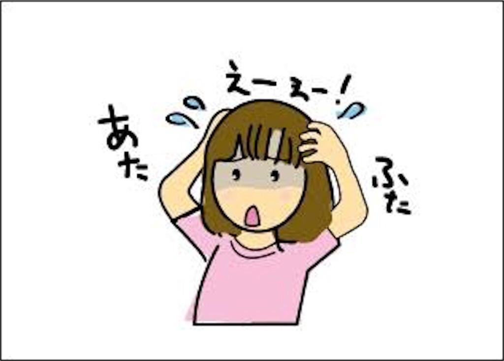 f:id:yohei02265107:20200819200828j:image