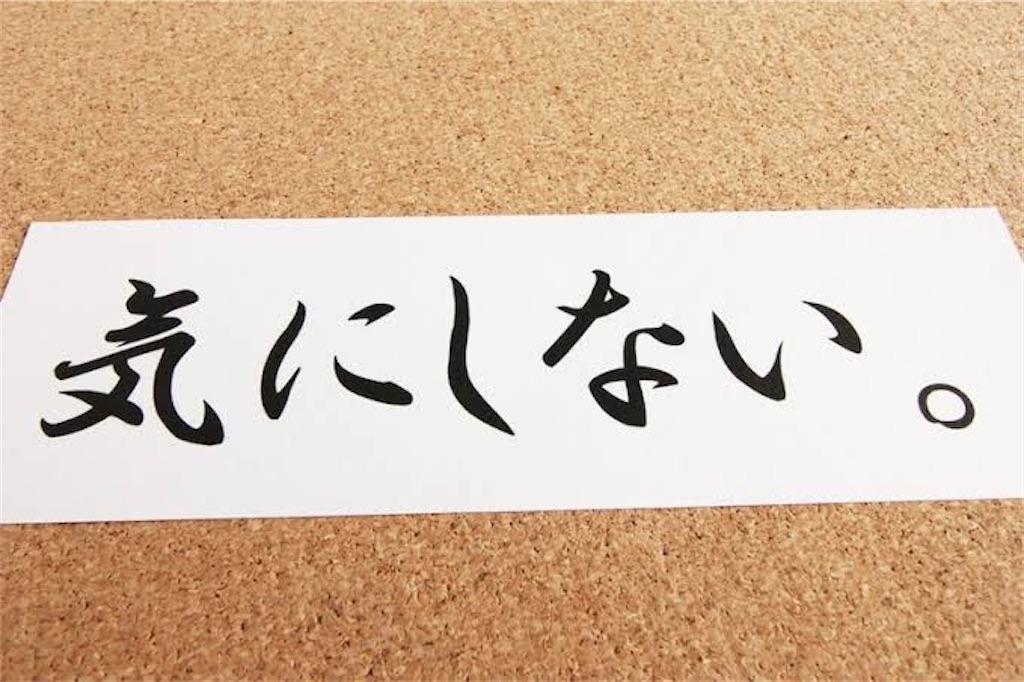 f:id:yohei02265107:20200824113641j:image