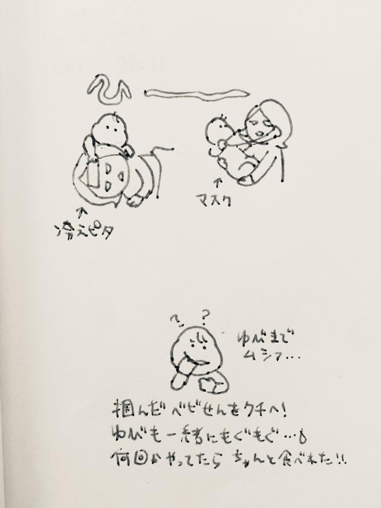 f:id:yohei1229:20181031235959j:plain