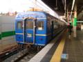 JR24系25形客車 JR東海道本線寝台特急日本海