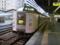 JR183系800番代 JR東海道本線(福知山線)特急北近畿