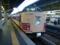 JR485系 JR東海道本線特急雷鳥