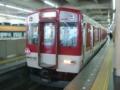 近鉄6620系 近鉄南大阪線臨時急行
