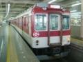 近鉄6020系 近鉄南大阪線臨時急行