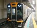 阪神1000系 阪神本線快速急行