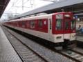 近鉄5800系 阪神なんば線準急