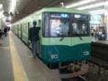 京阪7000系 京阪本線準急