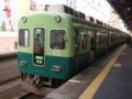 京阪2400系 京阪本線区間急行